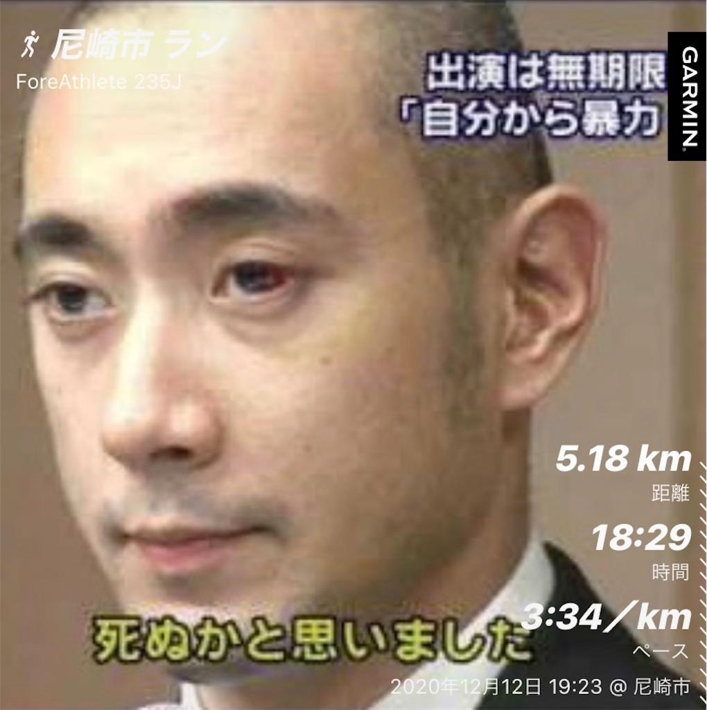 f:id:manabu_cool246:20201212222157j:plain
