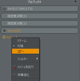 f:id:manabuokajima:20180411093953p:plain