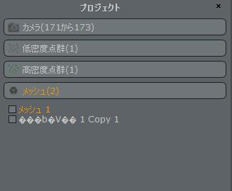 f:id:manabuokajima:20180411093958p:plain