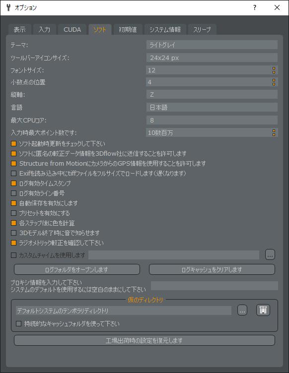 f:id:manabuokajima:20180411100323p:plain