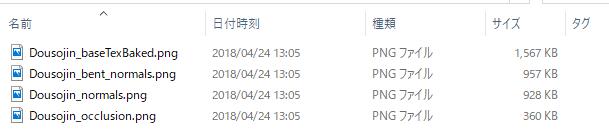 f:id:manabuokajima:20180424145833p:plain