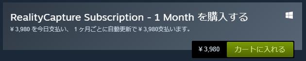 f:id:manabuokajima:20180507135625p:plain