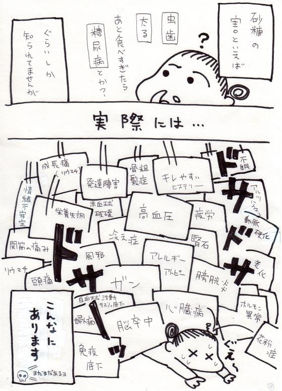 f:id:manafujishima:20170608152717j:plain
