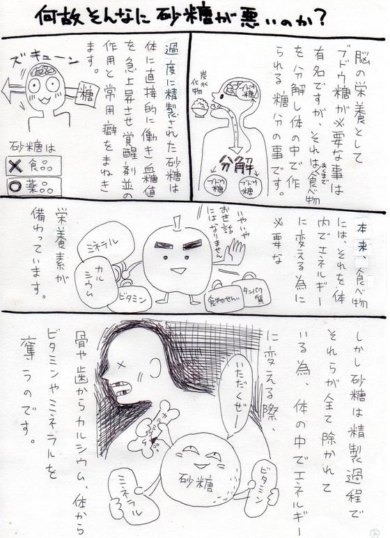 f:id:manafujishima:20170608153216j:plain