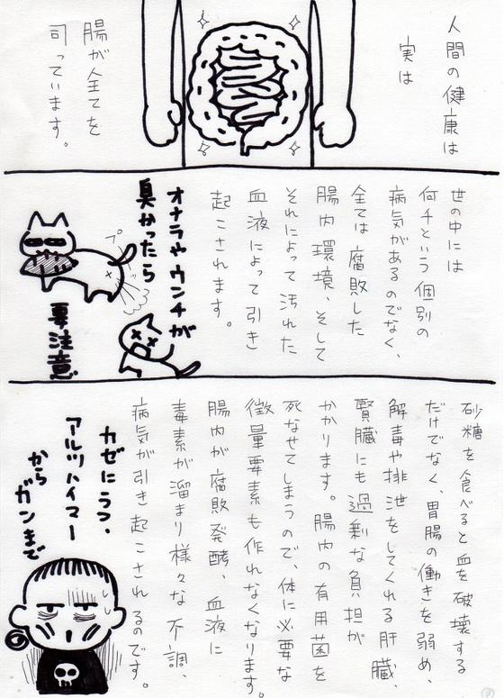 f:id:manafujishima:20170608153226j:plain