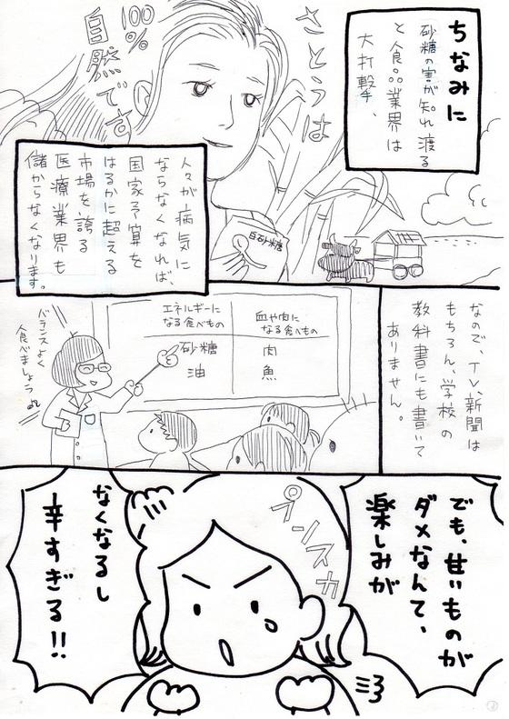 f:id:manafujishima:20170608153244j:plain