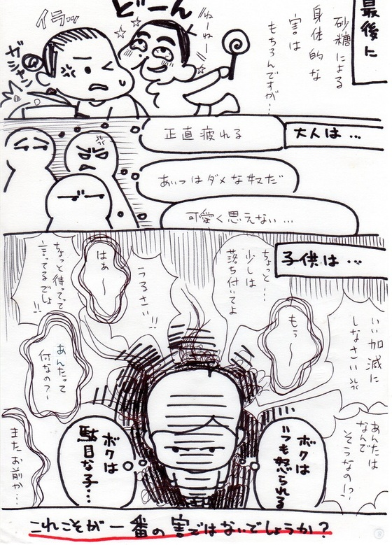 f:id:manafujishima:20170608153312j:plain