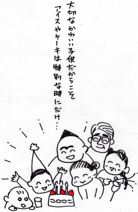 f:id:manafujishima:20170608153321j:plain