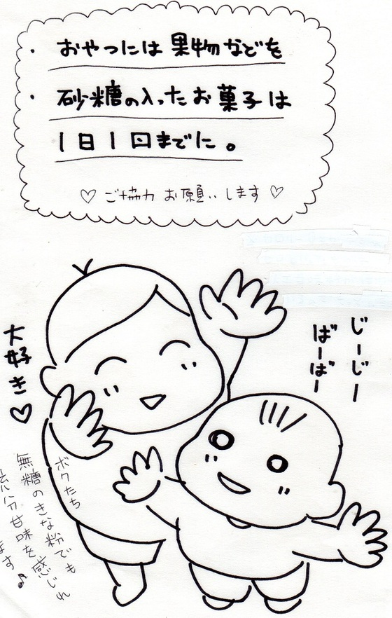 f:id:manafujishima:20170608153333j:plain