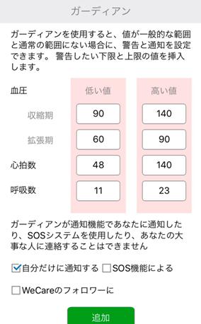 f:id:manafujishima:20170609045144p:plain