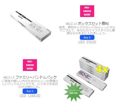 f:id:manafujishima:20170609144832p:plain
