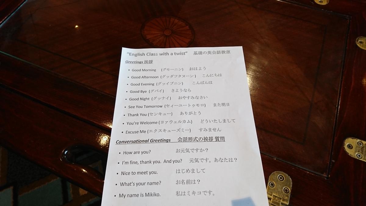 f:id:manakai0107:20190913083726p:plain