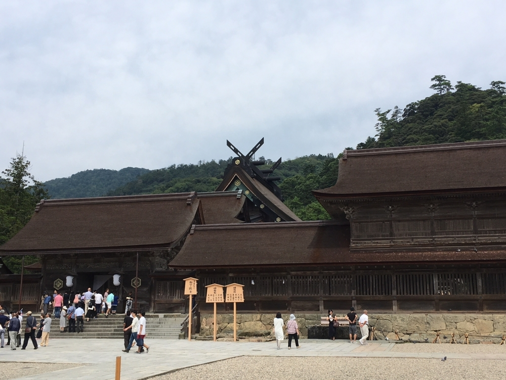 f:id:manakano1972:20171027110640j:plain