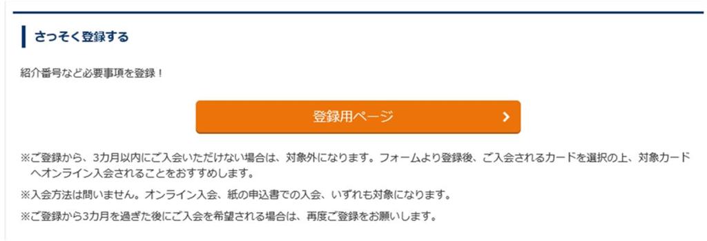 f:id:manaki-fa:20170423151756p:plain