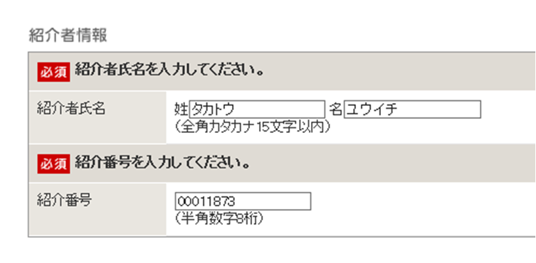 f:id:manaki-fa:20170507171700p:plain