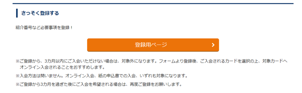 f:id:manaki-fa:20170514131127p:plain