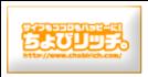 f:id:manaki-fa:20170617151033p:plain