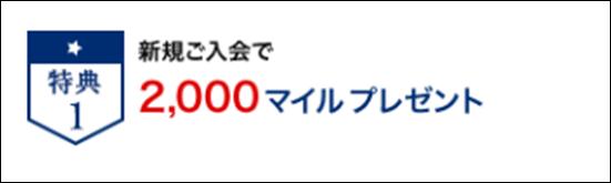 f:id:manaki-fa:20170701123813p:plain