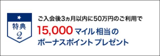 f:id:manaki-fa:20170701124033p:plain
