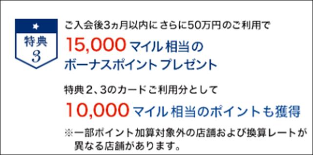 f:id:manaki-fa:20170701124350p:plain