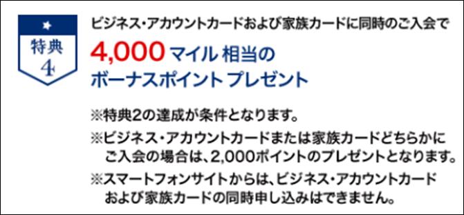 f:id:manaki-fa:20170701124422p:plain