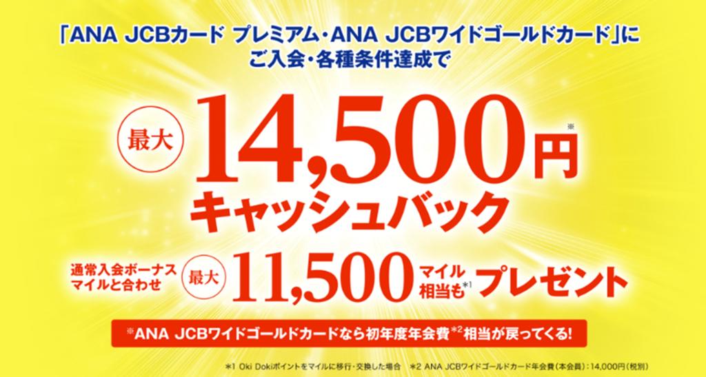 f:id:manaki-fa:20170701130121p:plain