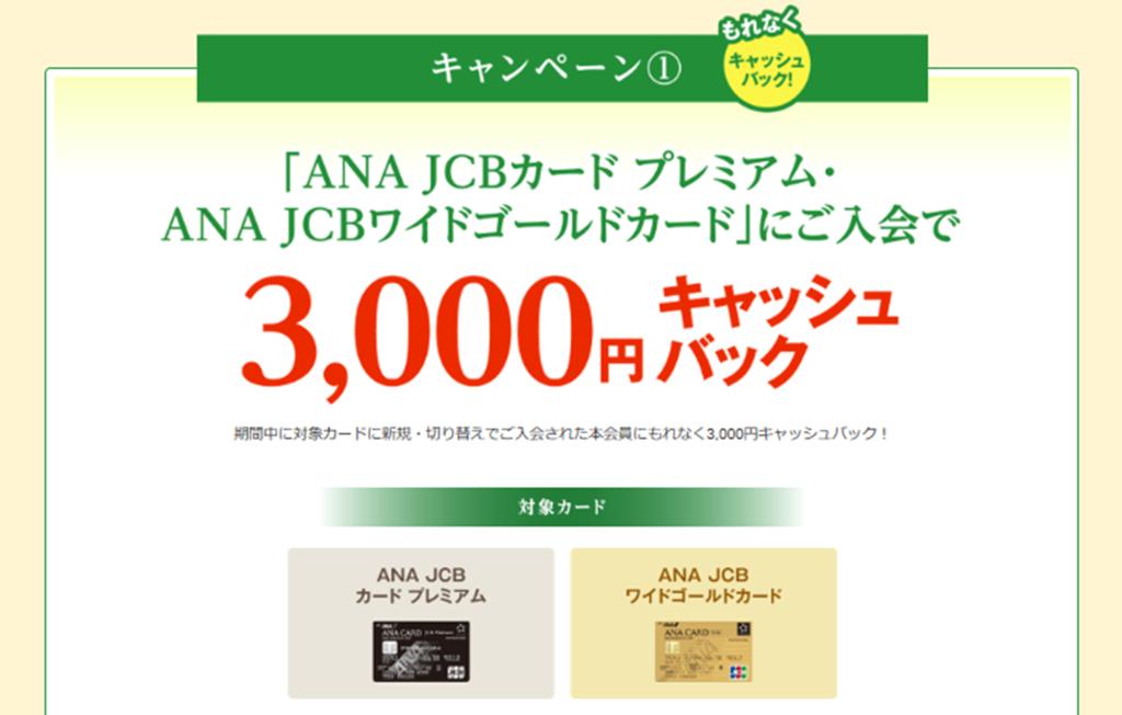 f:id:manaki-fa:20170701133022p:plain