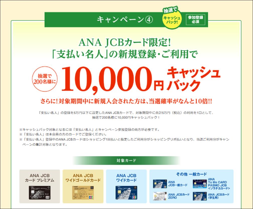 f:id:manaki-fa:20170701140503p:plain