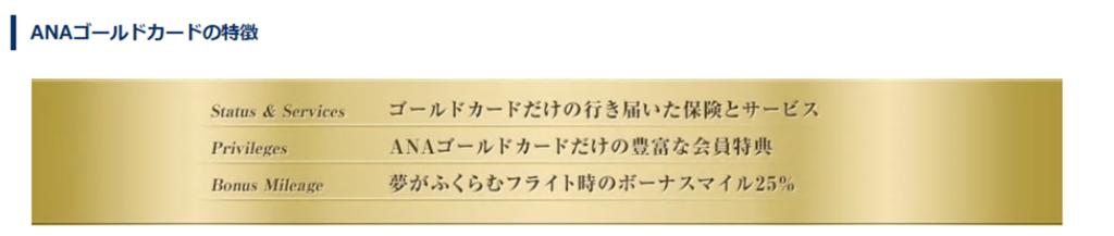 f:id:manaki-fa:20180728121645p:plain