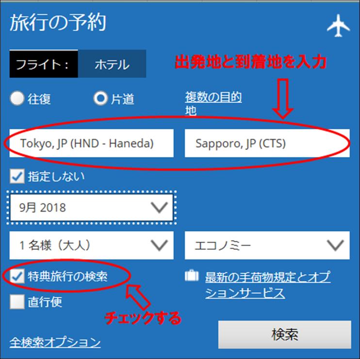 f:id:manaki-fa:20180825110511p:plain