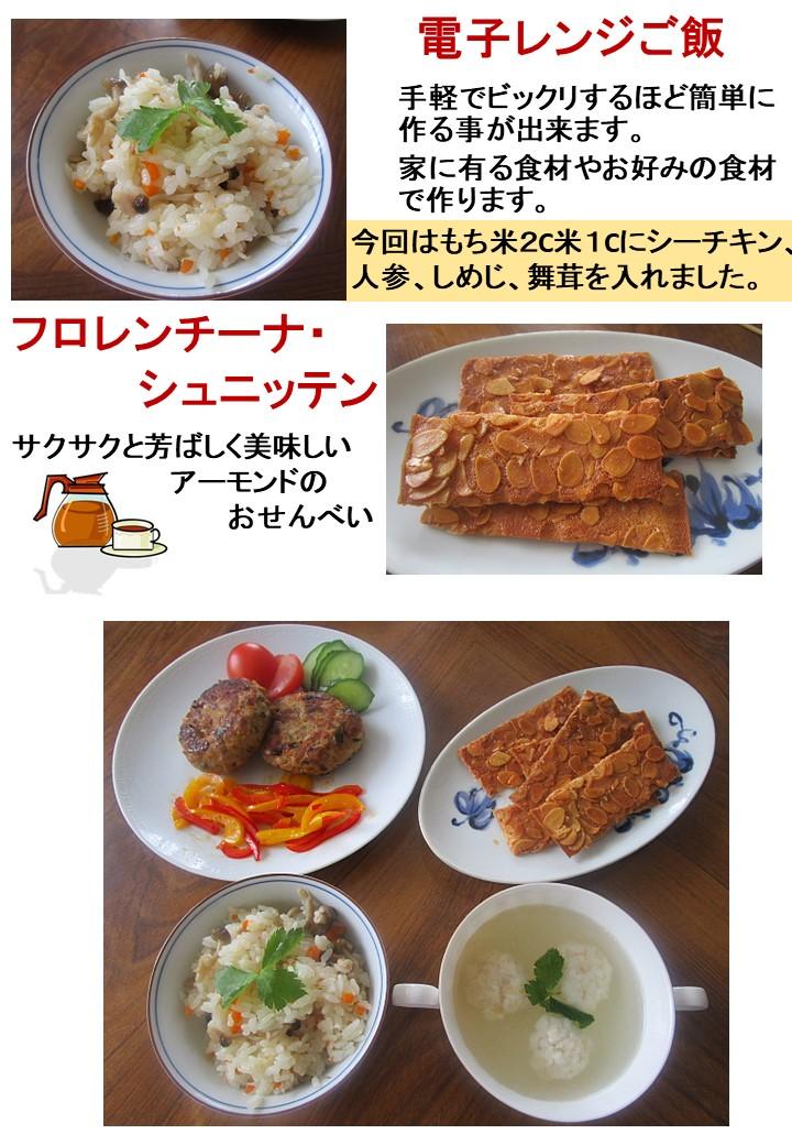 f:id:manakoko:20191019203823j:plain