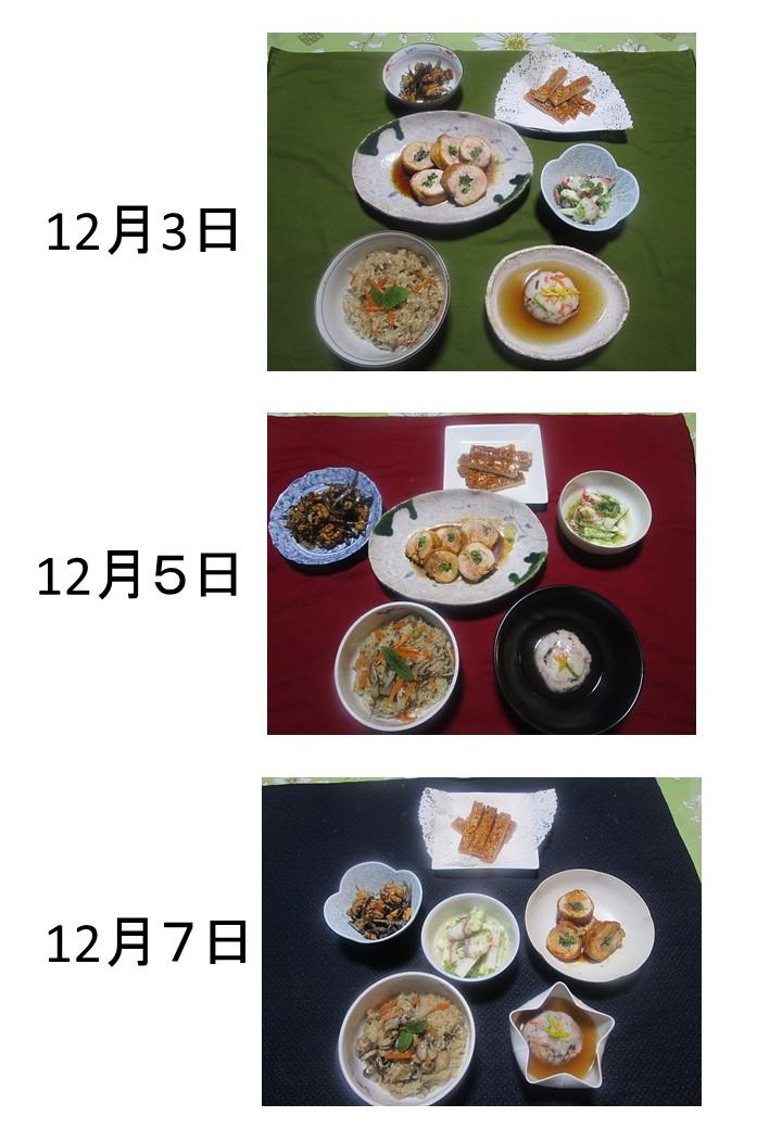 f:id:manakoko:20191211223805j:plain