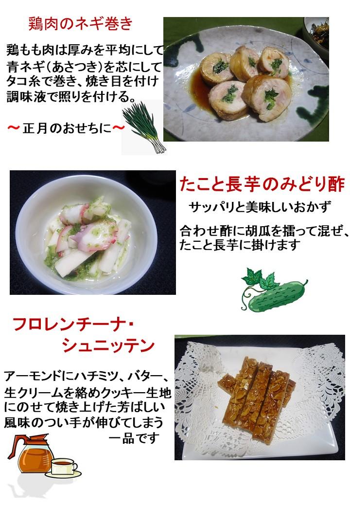 f:id:manakoko:20191211223830j:plain
