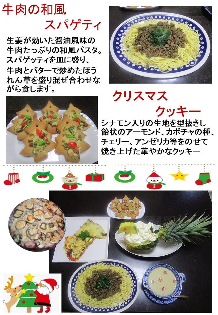 f:id:manakoko:20191225104234j:plain