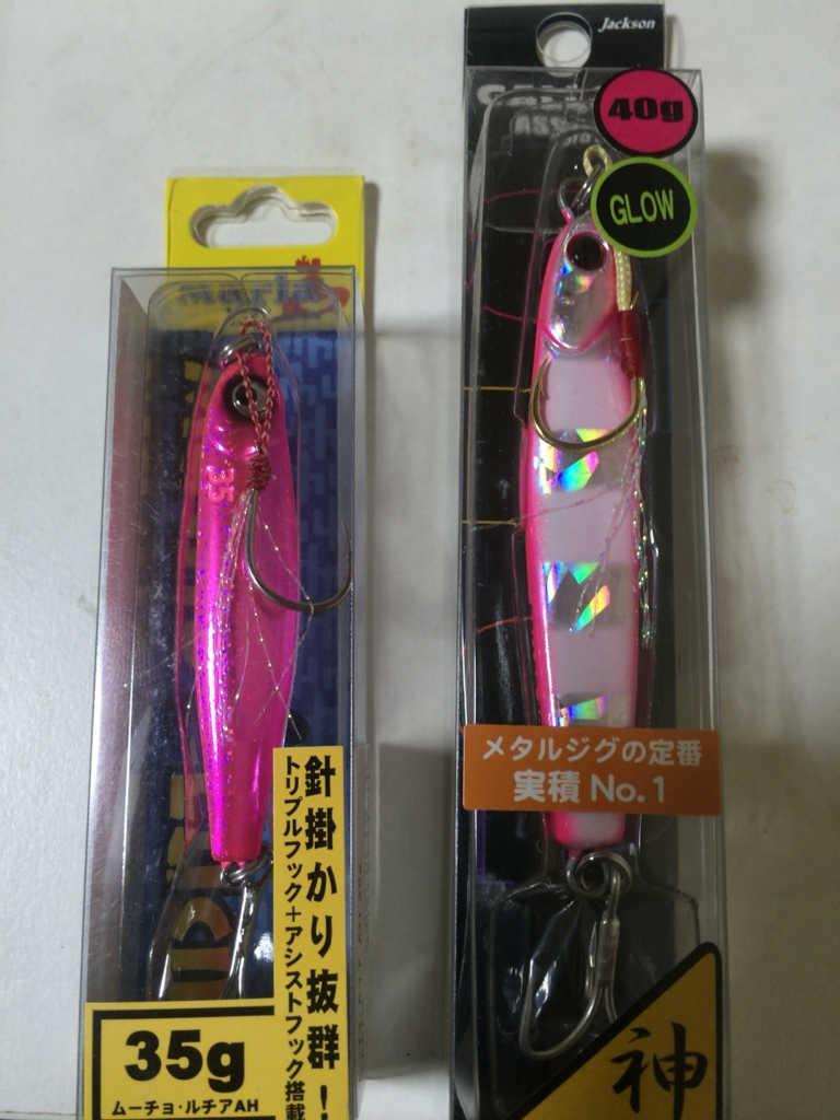 f:id:manakyu:20160920111929j:plain