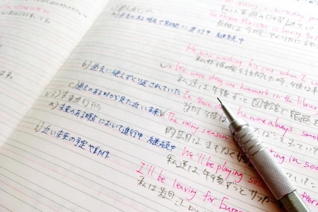 研修 ノート びっしり