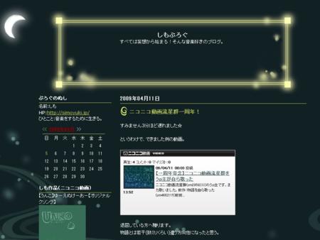 20090411002152