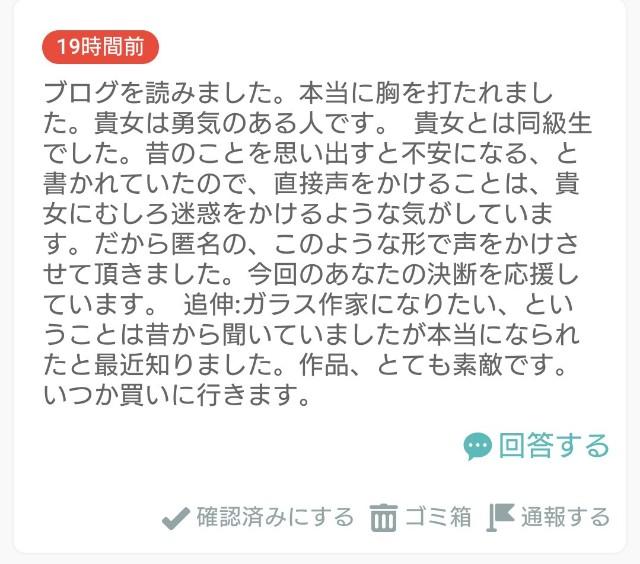 f:id:manami-okochi:20181212205111j:image
