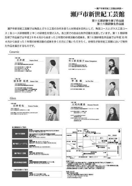 f:id:manami-okochi:20190125211622j:image