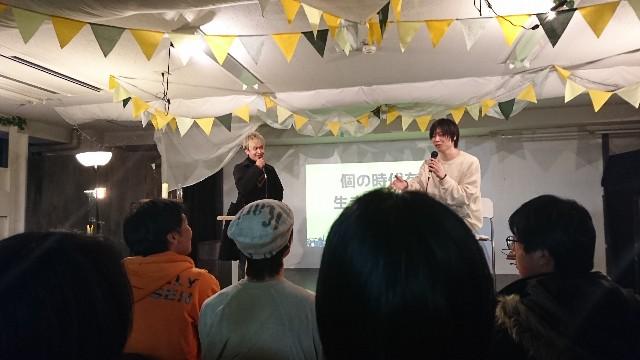 f:id:manami-okochi:20190202203018j:image