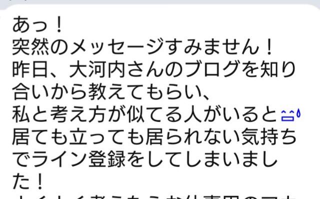 f:id:manami-okochi:20190212202931j:image
