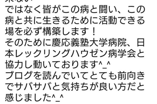 f:id:manami-okochi:20190212202946j:image