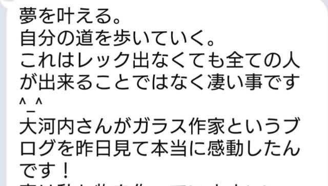 f:id:manami-okochi:20190212202959j:image