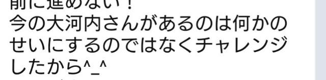f:id:manami-okochi:20190212203012j:image