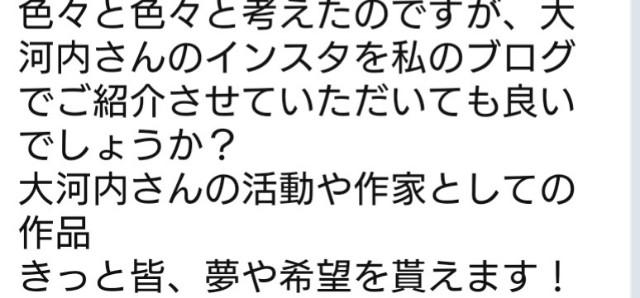 f:id:manami-okochi:20190212203025j:image