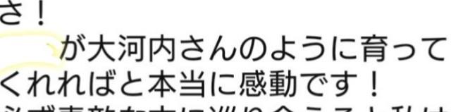 f:id:manami-okochi:20190212203035j:image