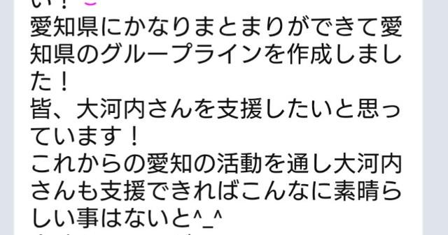 f:id:manami-okochi:20190212203119j:image