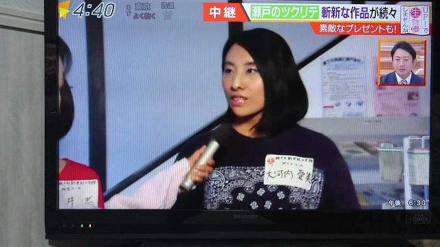 f:id:manami-okochi:20190301220508j:image