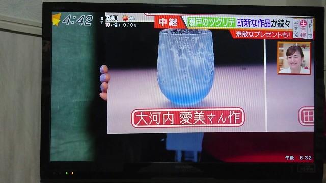 f:id:manami-okochi:20190301220720j:image