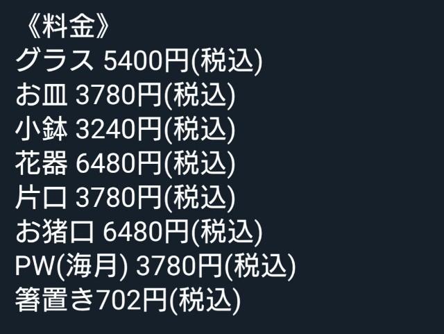 f:id:manami-okochi:20190808204333j:image
